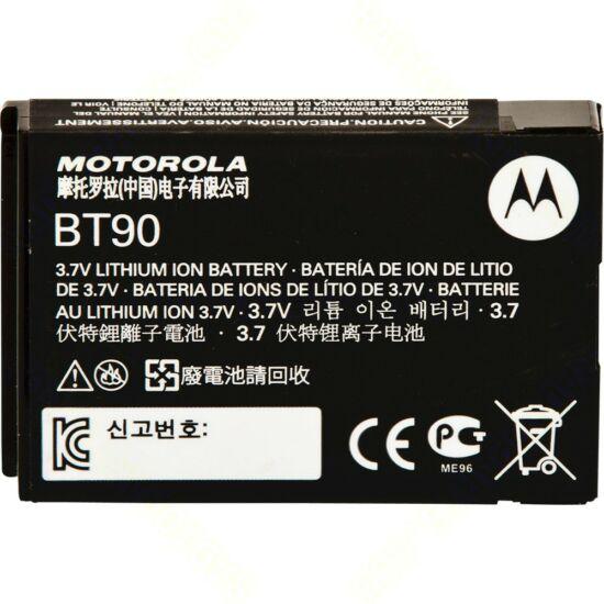 MOTOROLA HKNN4013ASP01 BATÉRIA 1800mAh PRE CLPe